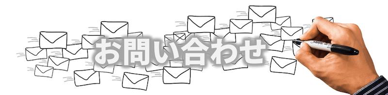 f:id:tatsuki_11_13:20180912192039p:plain
