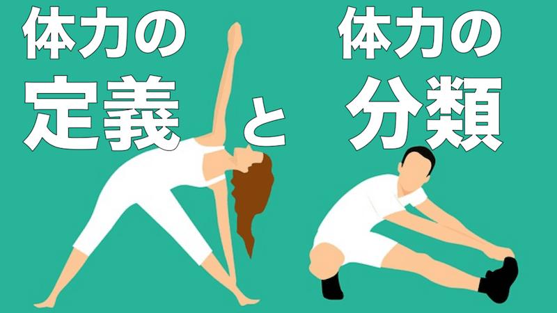 f:id:tatsuki_11_13:20180912194609p:plain