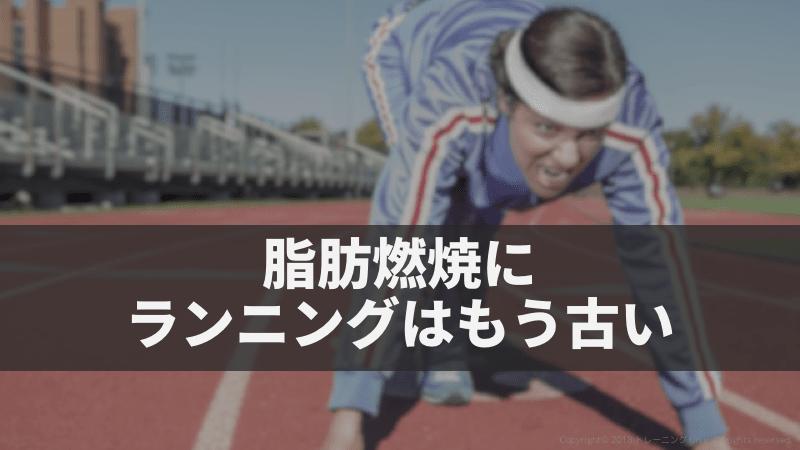 f:id:tatsuki_11_13:20180912212146p:plain