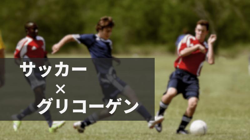 f:id:tatsuki_11_13:20180913040859p:plain