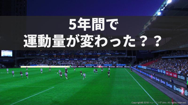 f:id:tatsuki_11_13:20180914001733p:plain