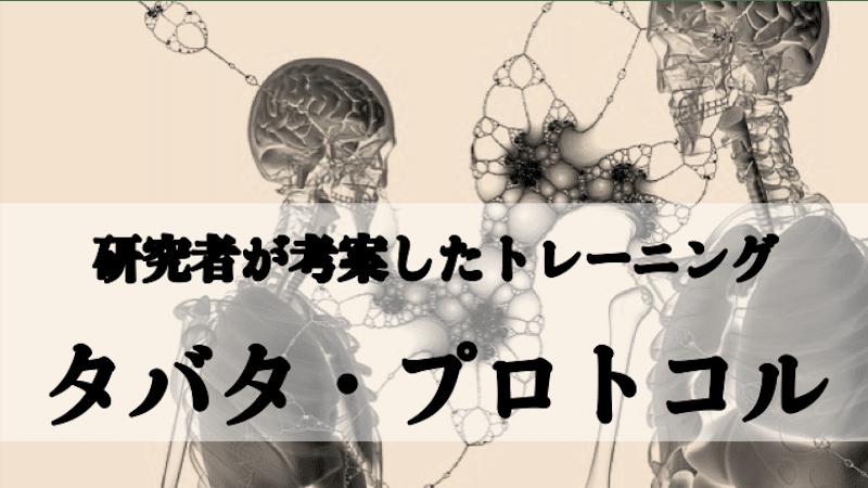f:id:tatsuki_11_13:20180915000914p:plain