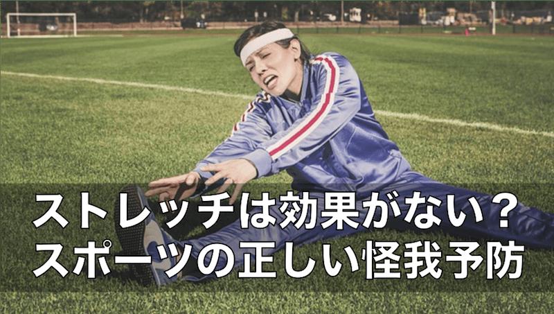 f:id:tatsuki_11_13:20180915004104p:plain