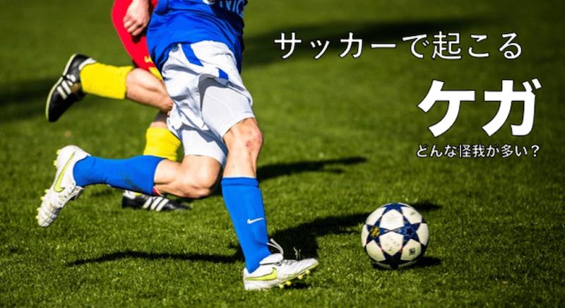 f:id:tatsuki_11_13:20180915012500p:plain