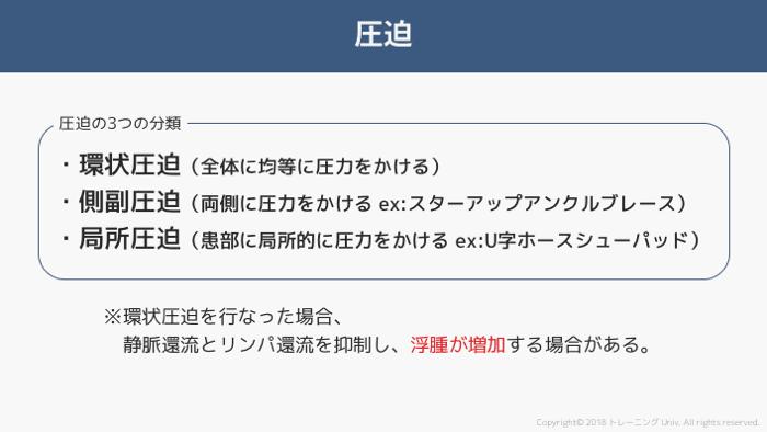 f:id:tatsuki_11_13:20181002024510p:image