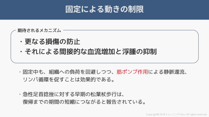 f:id:tatsuki_11_13:20181002024517p:image
