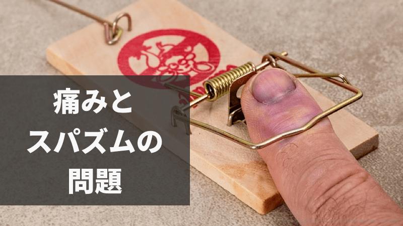 f:id:tatsuki_11_13:20181011024126p:image