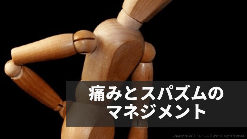 f:id:tatsuki_11_13:20181011025716p:image