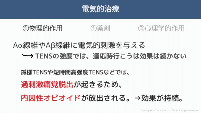f:id:tatsuki_11_13:20181011025737p:image
