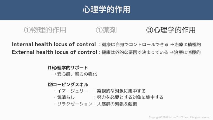 f:id:tatsuki_11_13:20181011025742p:image