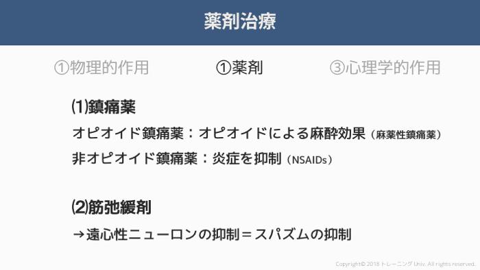 f:id:tatsuki_11_13:20181011025747p:image