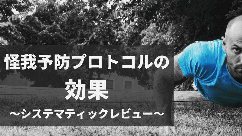 f:id:tatsuki_11_13:20181012055643p:image