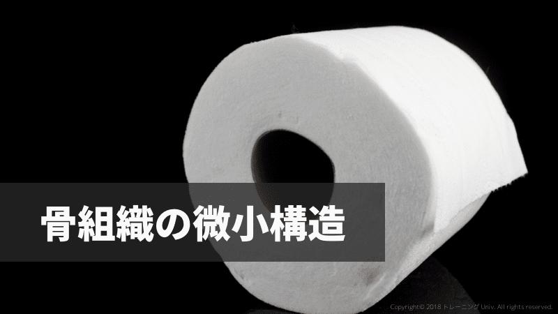 f:id:tatsuki_11_13:20181019014415p:image