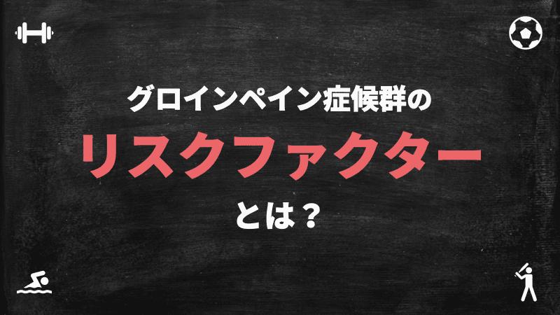 f:id:tatsuki_11_13:20181025054342p:image