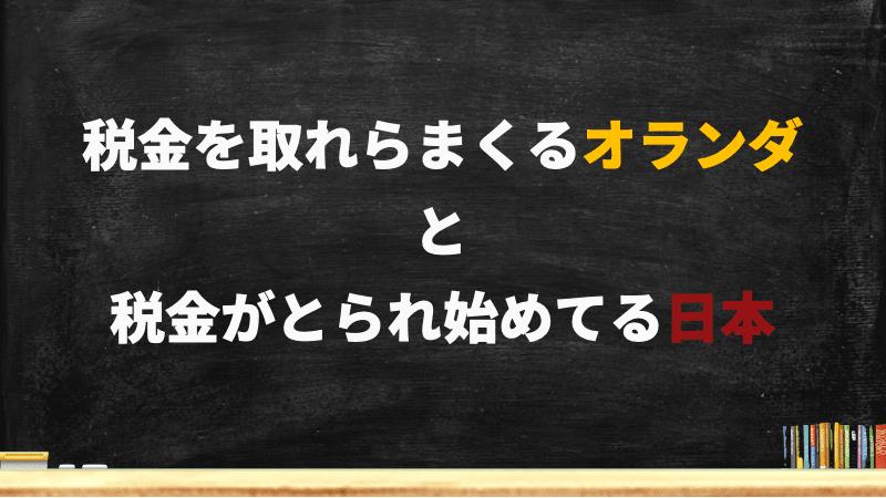 f:id:tatsuki_11_13:20181029015119p:plain
