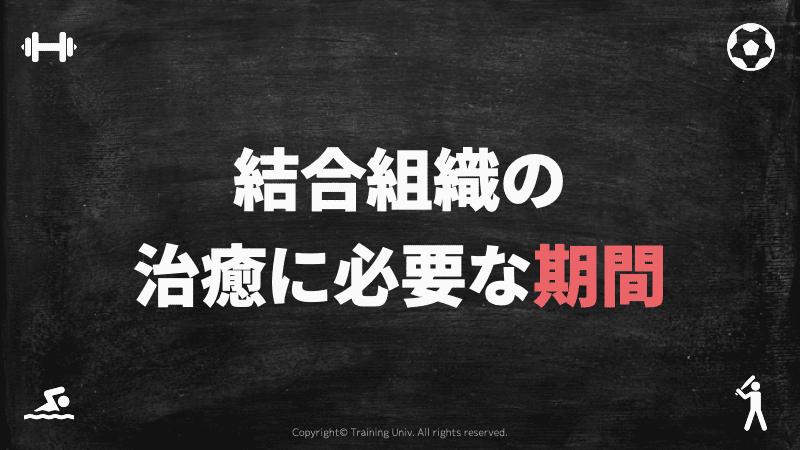 f:id:tatsuki_11_13:20181102030457p:image