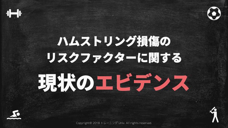 f:id:tatsuki_11_13:20181104000458p:image