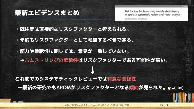 f:id:tatsuki_11_13:20181104000524p:image