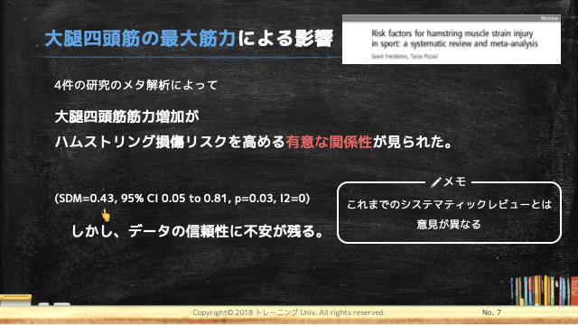f:id:tatsuki_11_13:20181104000528p:image