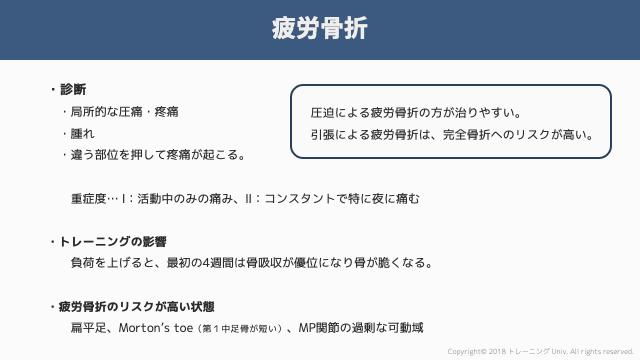 f:id:tatsuki_11_13:20181106065417p:image