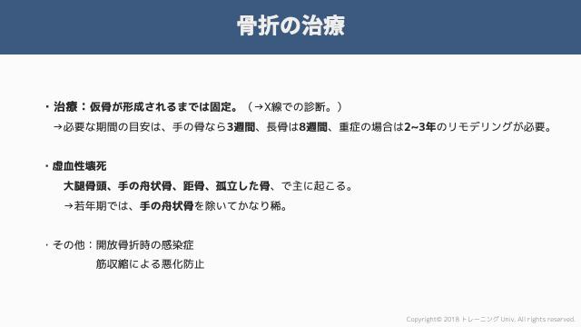 f:id:tatsuki_11_13:20181106070618p:image