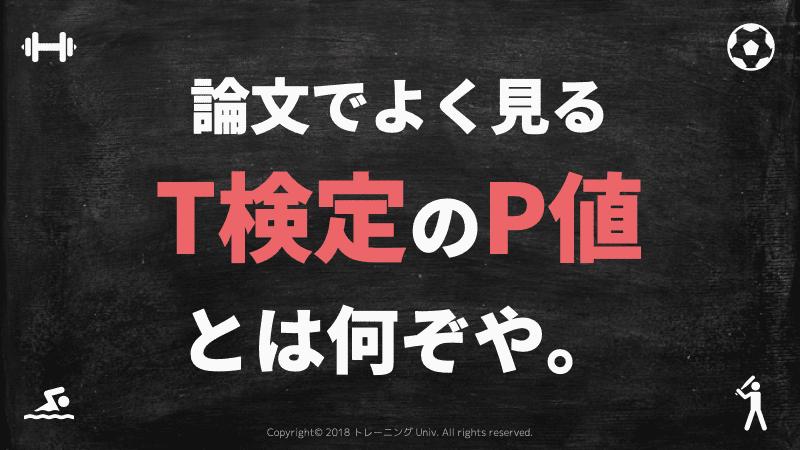 f:id:tatsuki_11_13:20181113041140p:image