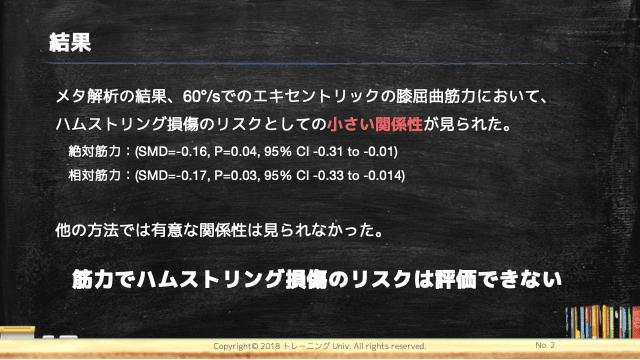 f:id:tatsuki_11_13:20181117024209p:image