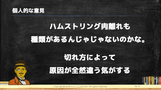 f:id:tatsuki_11_13:20181117024221p:image