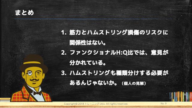 f:id:tatsuki_11_13:20181117024233p:image