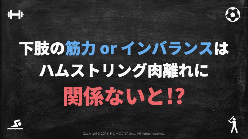 f:id:tatsuki_11_13:20181117024237p:image