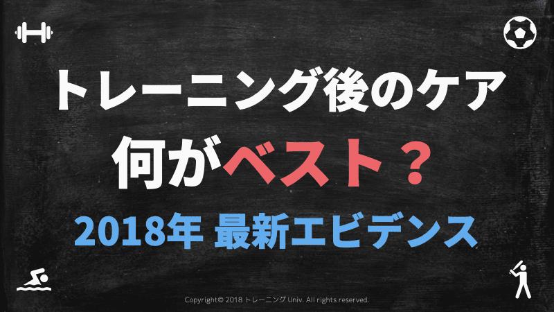 f:id:tatsuki_11_13:20181117035150p:image