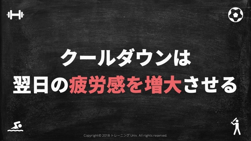 f:id:tatsuki_11_13:20181118072640j:image