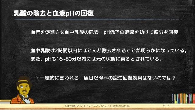 f:id:tatsuki_11_13:20181118072653j:image