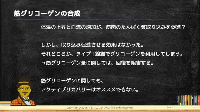 f:id:tatsuki_11_13:20181118072657j:image