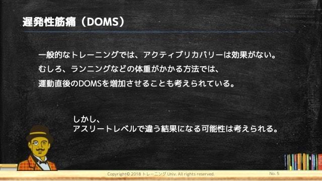 f:id:tatsuki_11_13:20181118072704j:image
