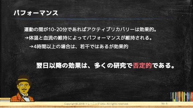 f:id:tatsuki_11_13:20181118072708j:image