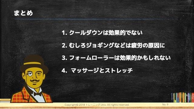 f:id:tatsuki_11_13:20181118072719j:image