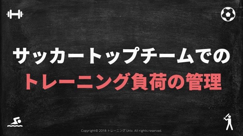 f:id:tatsuki_11_13:20181118074036j:image