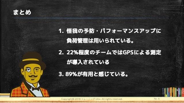 f:id:tatsuki_11_13:20181118074057j:image
