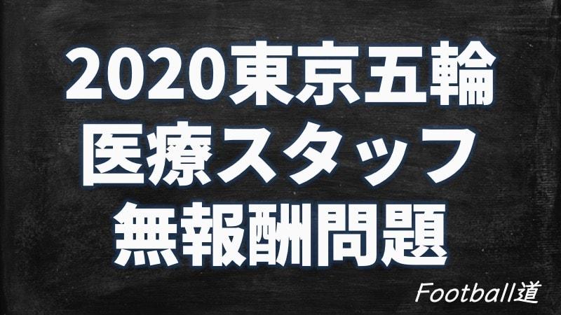 f:id:tatsuki_11_13:20181128223458j:plain