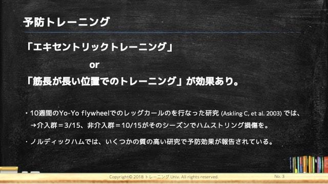 f:id:tatsuki_11_13:20181213001447j:image