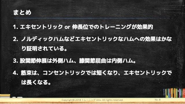 f:id:tatsuki_11_13:20181213001502j:image