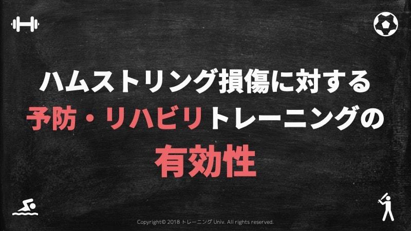 f:id:tatsuki_11_13:20181213001511j:image