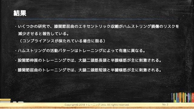 f:id:tatsuki_11_13:20181213001514j:image