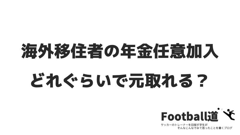 f:id:tatsuki_11_13:20181228194024j:plain