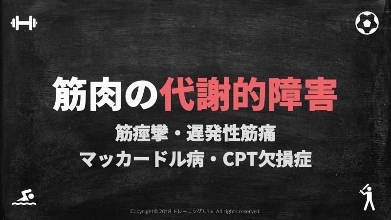 f:id:tatsuki_11_13:20190206022722j:plain