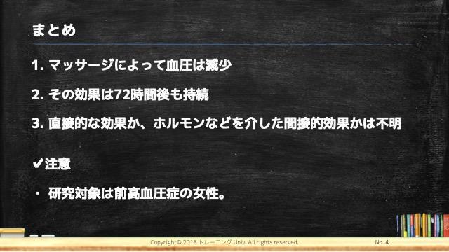 f:id:tatsuki_11_13:20190406225356j:image