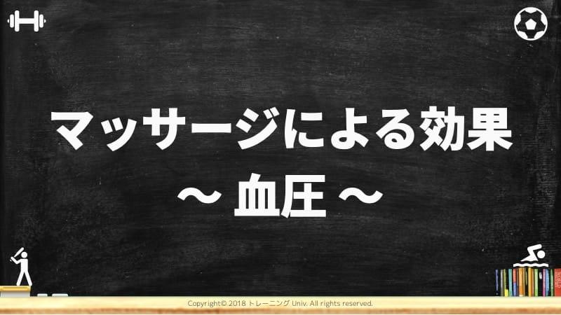 f:id:tatsuki_11_13:20190406225407j:image