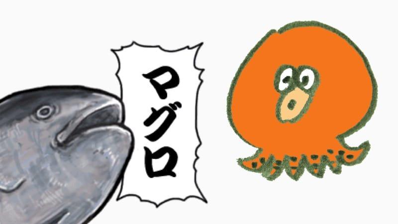 f:id:tatsuki_11_13:20190528055501j:plain