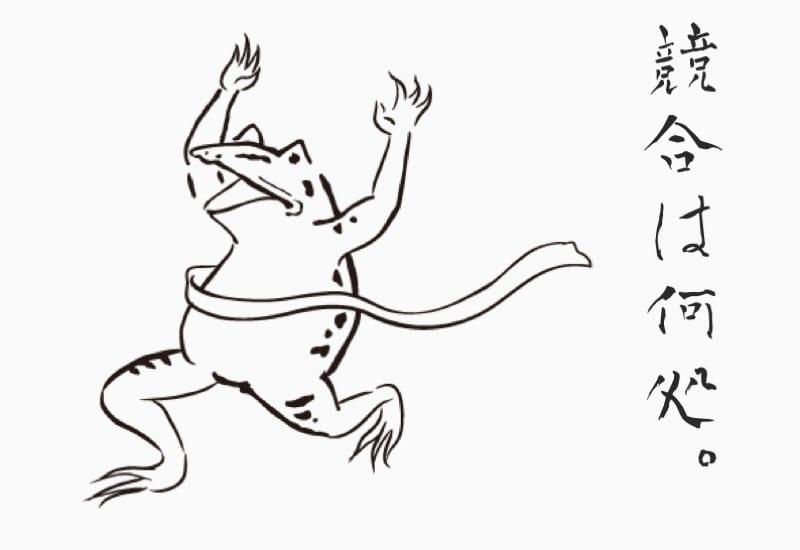 f:id:tatsuki_11_13:20190528214106j:plain